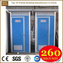 mobile toilets prices, portable toilets restroom trailers