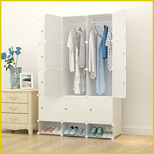 Bedroom cartoonfurniture wooden almirah designs wardrobe with shoe racks