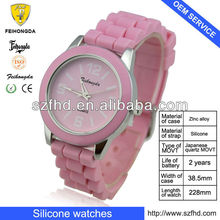 silicon watch 2013 for the hot promotional gifts of the lovely silicone sweet watches