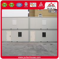 New design container house with toilet and office