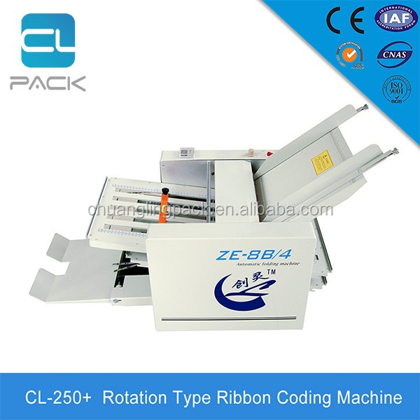 New Style Simple Operation Automatic Book Cover Paper Folding Machine