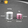 8g 15g 30g aluminum cosmetic jar,aluminum cream jar with aluminium lid