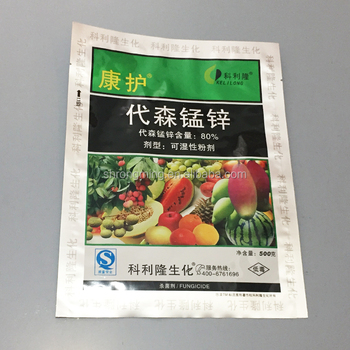 3 side seal bags for chemical fungicide for agricultural industry