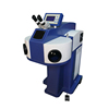 High Frequency Jewelry Laser Fiber Optic Portable Welding Machine for Sale