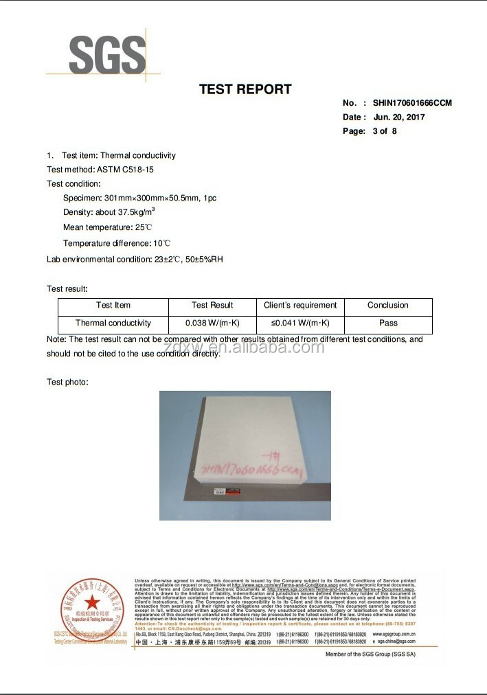 High efficiency polyester insulation material