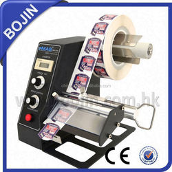 Hot selling food grade label dispenser