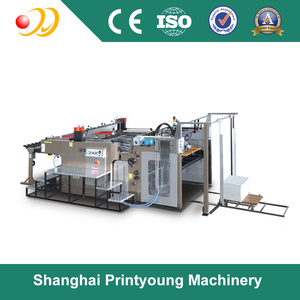 PRY-1050 Full automatic stop cylinder screen printing machine with patent technology