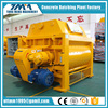 Low Price Sicoma Stationary Electric Concrete Mixer Prices