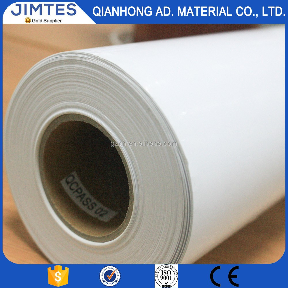 240gsm RC Glossy Digital Printing Photo Paper Roll,Resin Paper