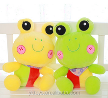 Fancy big eyes frog stuffed plush toy