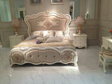 European Royal Bedroom Furniture,Italy Style Children Bedroom Set,Luxury Wood Carving Uphostered Bed Blue