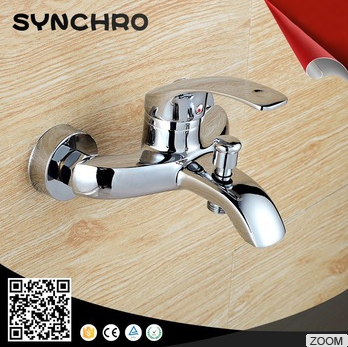 SKL-2380B Single handle cold and hot water automatic faucet