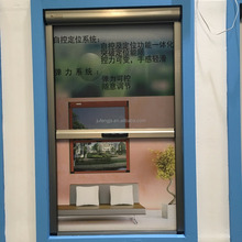 Anti-wind automatic roll up fly screen window fiberglass mesh window