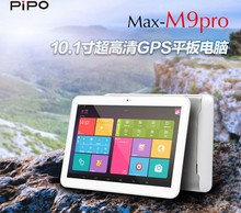 "Pipo M9 Pro RK3188 Quad Core Built-in 3G Option IPS Retina Capacitive Touch Screen 10.1"" Android 4.2 Tablet"