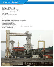 TTS-1112:3500T container barge for sale