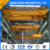 2 ton 3 ton Small Mobile Overhead Bridge Crane Price EOT Crane Design