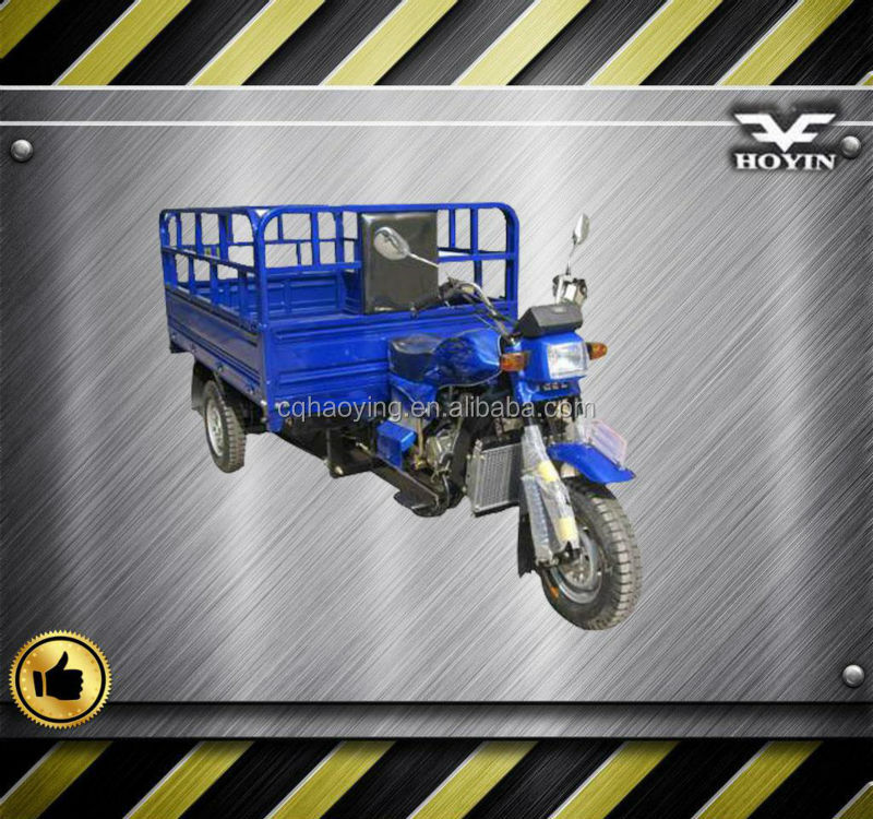 Made in china 200cc three wheel motorcycle rickshaw tricycle for sale
