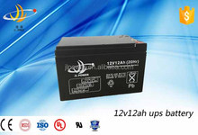 12v 12AH / SEALED LEAD ACID BATTERY / rechargeable AGM / Emergency lighting equipment battery