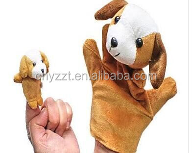 2PCS Parent-child Hand and Finger Puppets Coffee Dogs