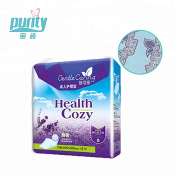 Fast Disposable Adult Underpad comfort sanitary pad