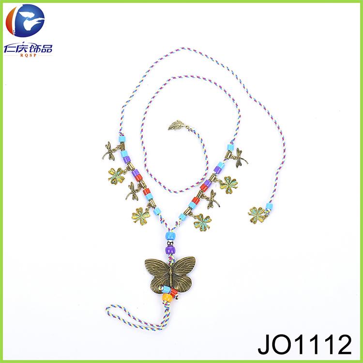 JO1112...jpg