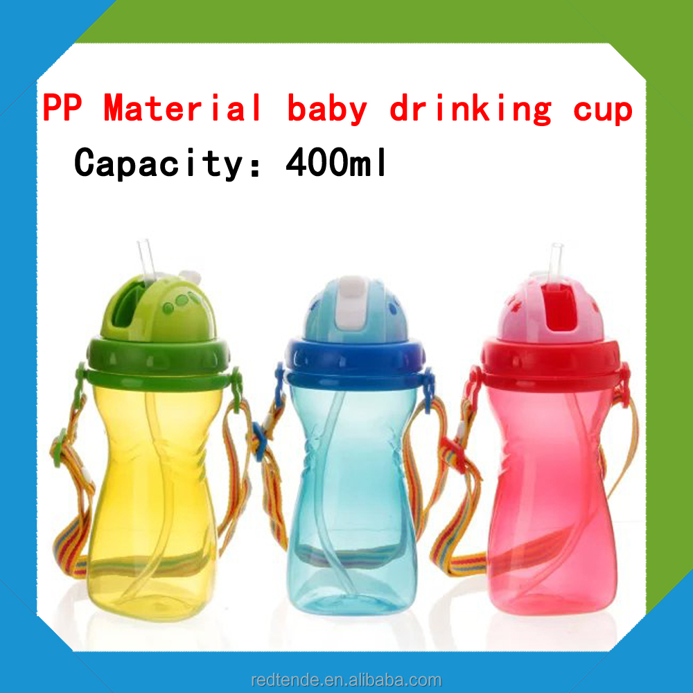 Practical Sippy Cup Type Baby Water Bottle with straps and drinking tube Food grade pp plastic baby drinking cup