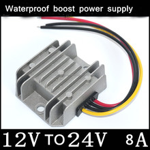 12V switch 24V 8A192WDC-DC Boost module power boost converter boost Waterproof Car Booster