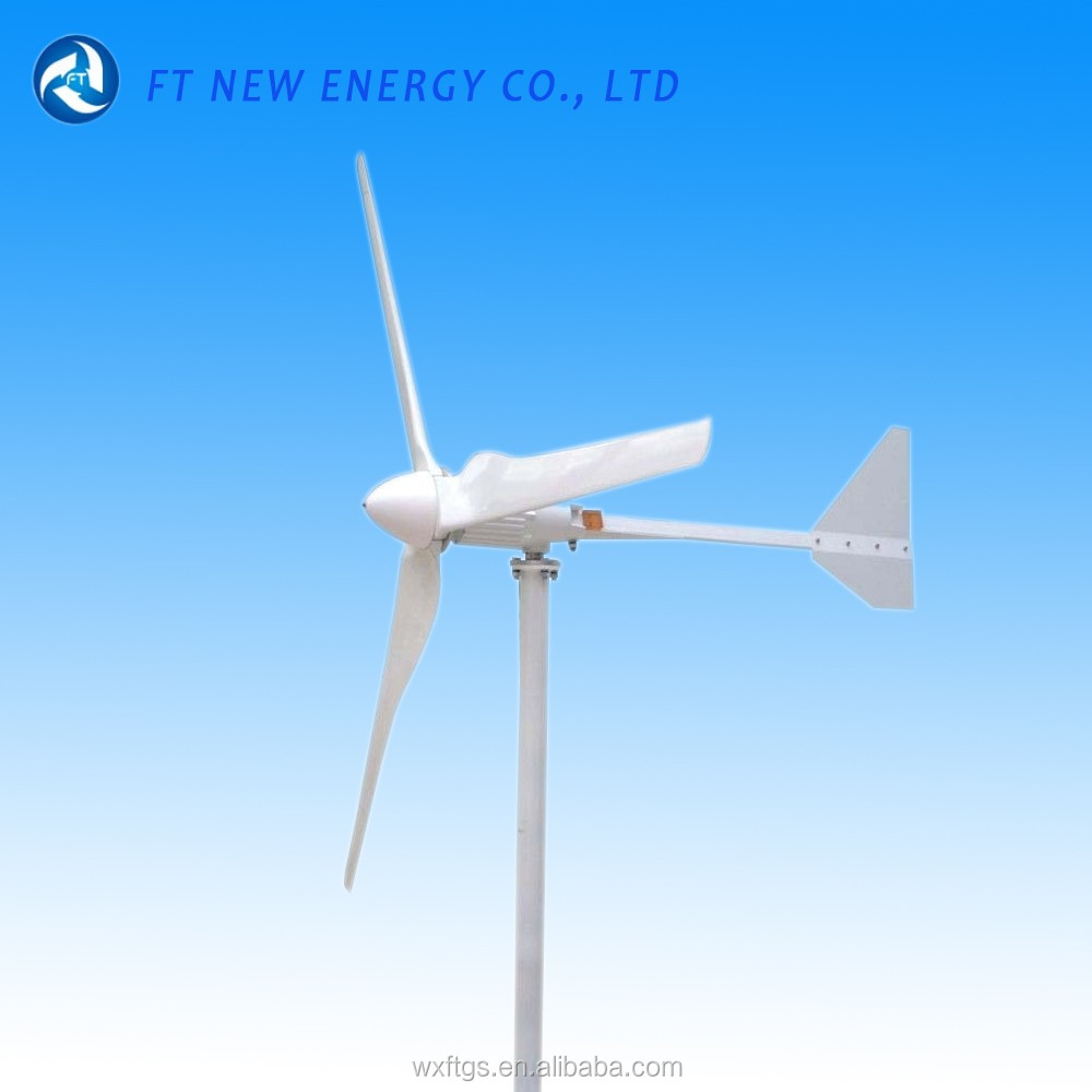 Small wind mill price 1500w wind turbine generator for home use