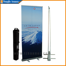 China manufacturer machine grade pop up stand roll banner for wholesales