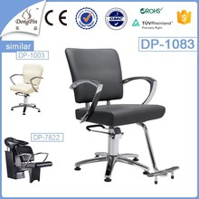 beauty salon hair styling chairs with footrest
