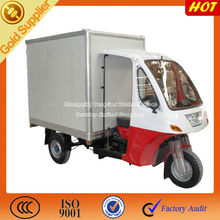 closed door tricycle container box 3 wheel motorcycle