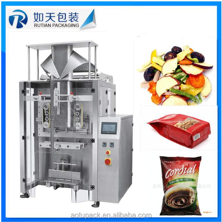 Cheese powder packaging machine for plastic bag