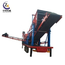 Portable cone mobile concrete rock crushing plants machine for sale