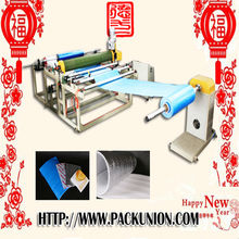 New plastic epe foam film laminator