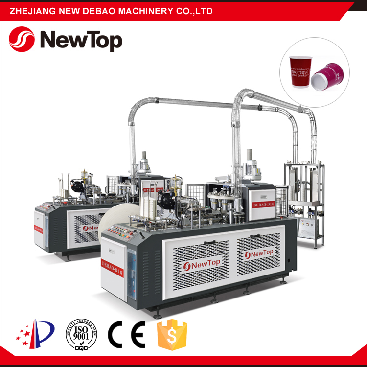 NewTop Best Sell Gear And Cam Transmission Used Disposable Single PE Coated Paper Coffee Cup Forming Machine