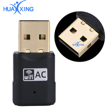 High Speed 802.11AC 600Mbps WiFi USB Adapter for IPTV Satellite Receiver