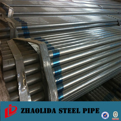 large diameter steel pipe ! hot dipped galvanized steel pipe pile 11/2' bs1387 galvanized tube