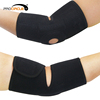 Lightweight Sport Fitness Elbow Support