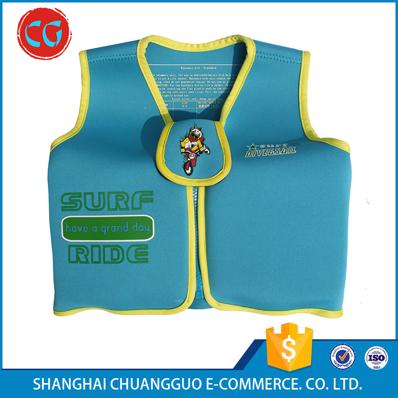 Buoyancy Clothing Thick Waist Life Jacket