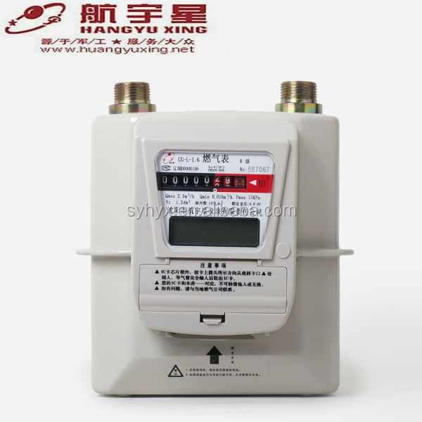 Hangyuxing Factory Direct Sale Prepaid IC Card Diaphragm Gas Meter G1.6