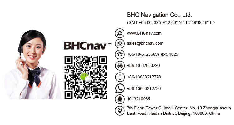 China BHCnav GPS NAVA600 Handheld GPS Receiver on Sale