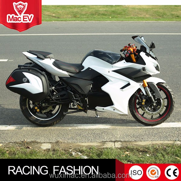 best quality electric motorcycle for sale