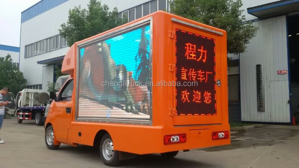 SINOTRUK HOWO truck Mobile LED Screen Truck Pitch 10mm Vehicle Mounted LED Screen / Mobile Advertising Trucks for Sale