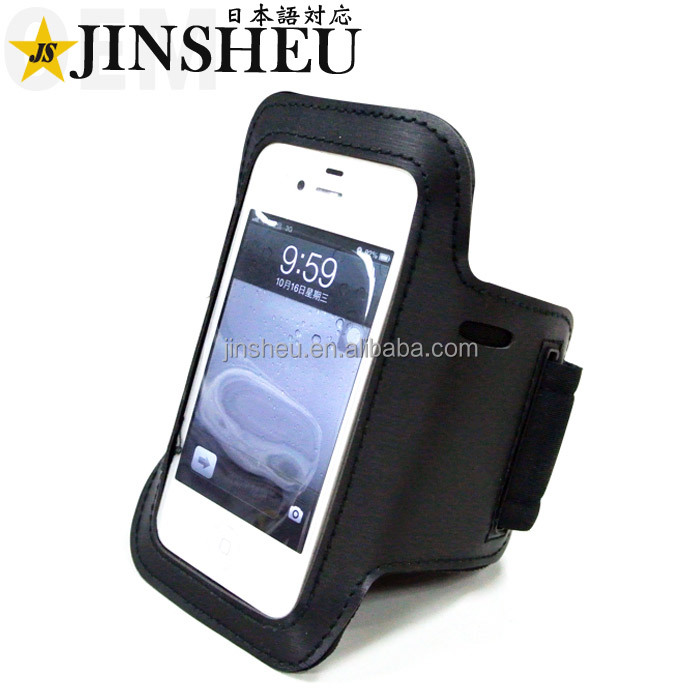Neoprene cheap mobile phone arm band case
