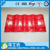 Prepainted Steel Roofing Sheet For Construction