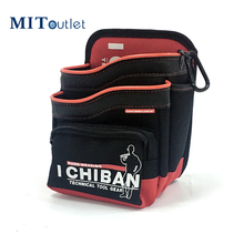Wholesale Lightweight waterproof Tool Pouch bag electrician