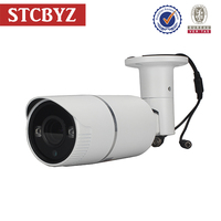 Professional surveillance metal case camera support h.265