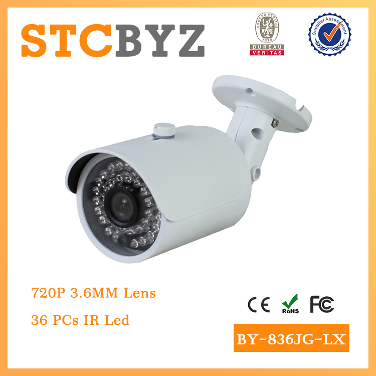 Hot Sell Cheap 960P ip camera Outdoor 1.3MP IP Camera