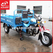 200CC 3 wheel motorcycle new design made in Factory