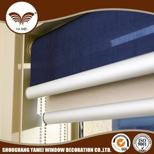 New design outdoor shade fabrics roller blind